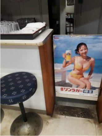 La pubblicità della birra
