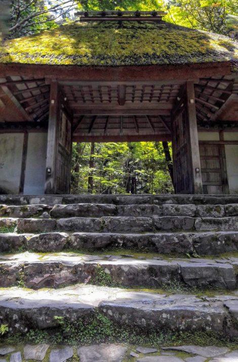 Tempio Honen-in a Kyoto