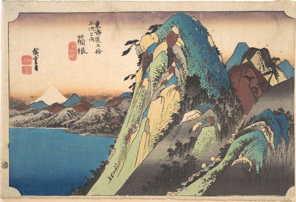 Hakone secondo Hiroshige (1833 circa)