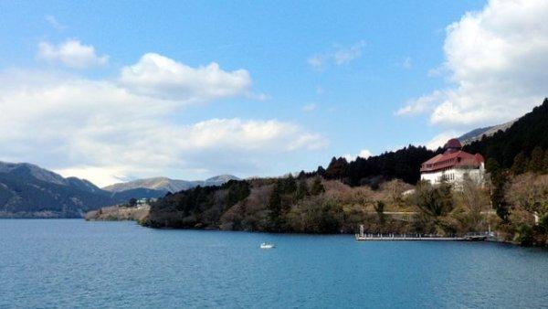 Hotel De Yama, Hakone