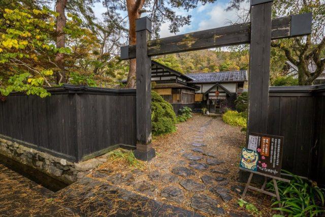 Il quartiere samurai di Kakunodate