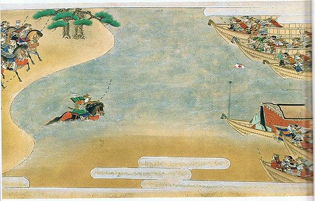 yashima scroll