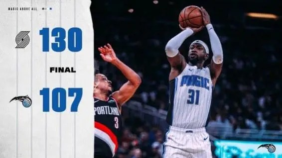 Read more about the article THE MAGIC FALL TO A LOSS IN THE AMWAY TO PORTLAND
