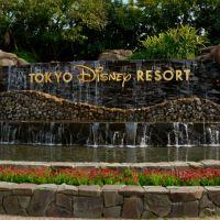 Tokyo Disney Resort Partially Resuming Ticket Sales