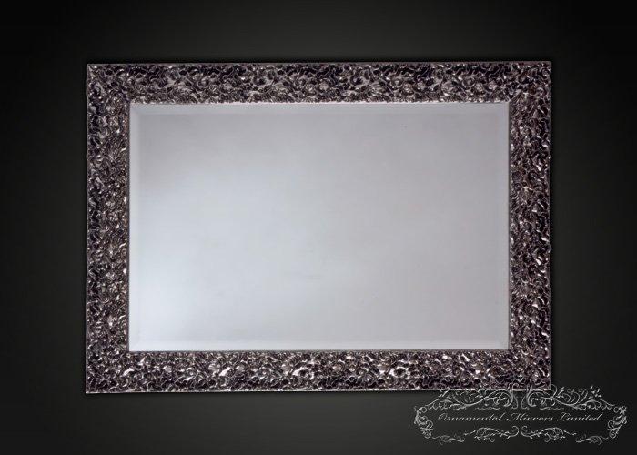 Modern Rectangular Silver Wall Mirror From Ornamental