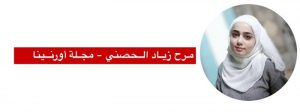 أسرة التحرير