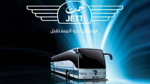 jet-5969