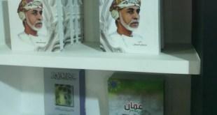 saltna-sultan-qahra20