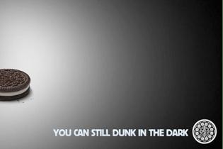 dunkinthedark