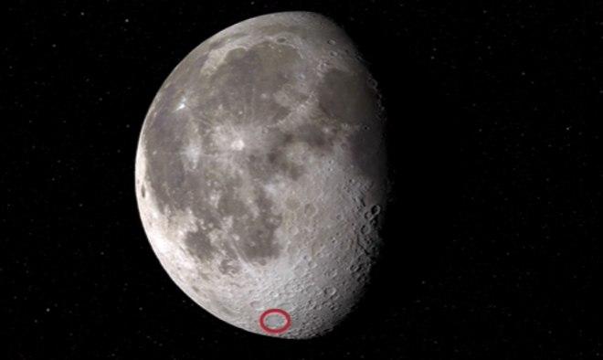 orolo.com.br agua na lua 26102020150513512