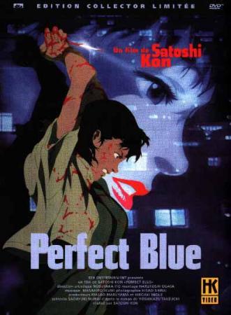 """Affiche du film """"Perfect Blue"""""""