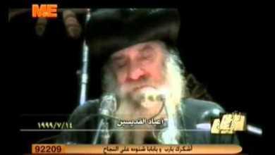 لآلئ ثمينة: أعياد القديسين .. 14 / 7 / 1999