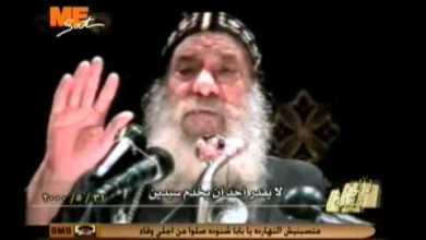 لآليء ثمينة: لا يقدر أحد أن يخدم سيدين .. 31 مايو 2000