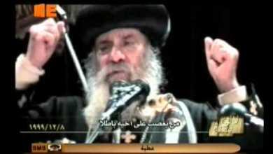 من يغضب على أخيه باطلاً .. 08 / 12 / 1999