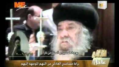 سنوات مع أسئلة الناس: قداسة البابا شنودة .. 22 / 5 / 1990