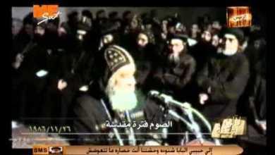 المؤتمر الوطني: تضامناً مع فلسطين عام 2002