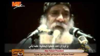 لآلىء ثمينة : إن عشنا فللرب نعيش .. 20/7/1988