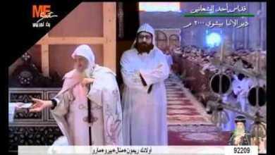 قداس احد الشعانين: دير الأنبا بيشوى .. عام 2000 م يرأس الصلاة .. مثلث الرحمات قداسة البابا الأنبا شنودة الثالث