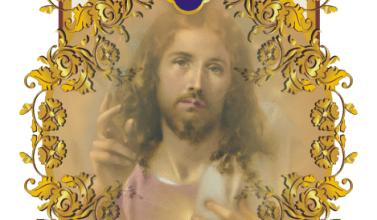 حياة القداسة - الاعتماد على النعمة المُخلصة وفلاحة النعمة وما هي الدينونة
