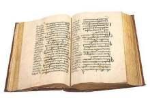 سلسلة مدخل عام للكتاب المقدس – الجزء الأول؛ (4) تابع أولاً مقدمة: الكتب المقدسة وتسمية الكتاب المقدس وقانونية الأسفار