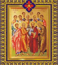 الديداخي (تعريف) The Didache or Teaching of the Apostles