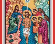 معمودية يوحنا - من أين جاء طقس المعمودية وهل المسيح عمد أحد