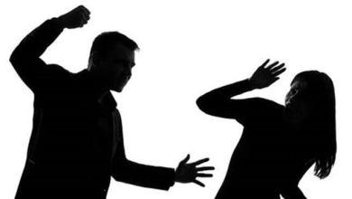 العنف فى الكتاب المقدس