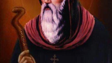 لنحمل سِمات المصلوب للبابا اثناسيوس الرسولى