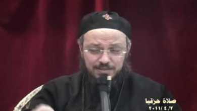 OrSoZoX CoM 44 صلاة حزقيا Hezekiah s prayer