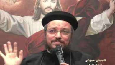 WwW OrSoZoX CoM 33 تلميذي عمواس Emmaus two disciples