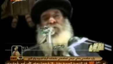 التخلي عظه للبابا شنوده الثالث 01 07 1998 Abandoning me Pope Shenouda III 2