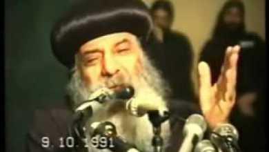 انكار سير القديسين † عظه للبابا شنوده الثالث † 1991 † Denial of the Saintsipad