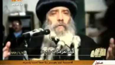 كيف نعرف الله عظه رائعه للبابا شنوده الثالث How to know GOD Pope Shenouda III