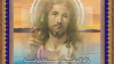 احذروا من كل الذين يستهينون بالخطية