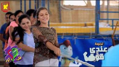 ترنيمة عندي قوة - كورال قلب داود - قناة كوجى القبطية الارثوذكسية للاطفال