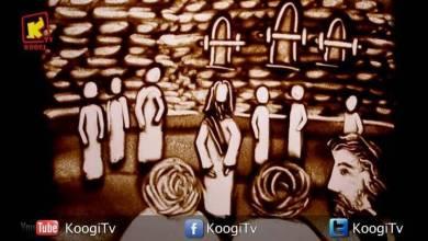شقاوة رمل - الحلقه 15 - ظهورات السيد المسيح - قناة كوجى القبطيه الأرثوذكسية للأطفال