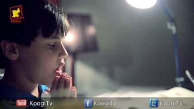 صلاة قبل المذاكرة - قناة كوچى القبطية الأرثوذكسية للأطفال