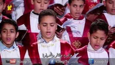 """لحن """" أربسالين """" - شبرا الخيمة - قناة كوجى القبطية الأرثوذكسية للاطفال"""