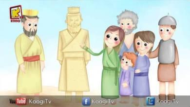 توتة و حدوتة - الحلقة 12- الفتية الثلاثة- قناة كوچى القبطية الأرثوذكسية للأطفال