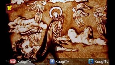 شقاوة رمل - الحلقه 27 - نياحة العذراء مريم - قناة كوجى القبطيه الأرثوذكسية للأطفال