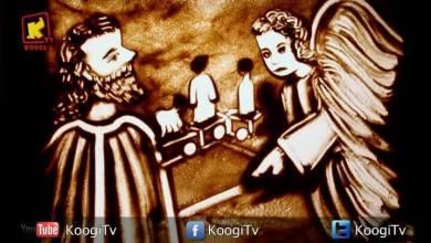 شقاوة رمل - حلقة 31 - القديس يوليوس الاقفهصي - قناة كوجي القبطية الارثوذكسية للاطفال