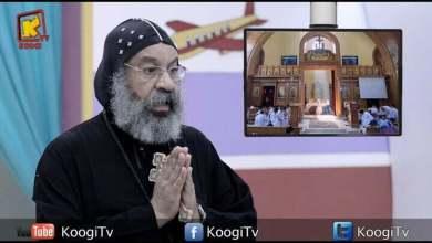 رحلة للسما - حلقه 9 - حلول الروح القدس - الأنبا رافائيل - قناة كوجى القبطية الأرثوذكسية للأطفال