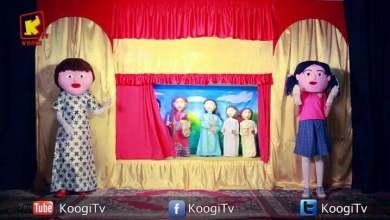 برومو مسرحية القديسة فيرينا دار القديسة دميانة - مهرجان الكرازة - قناة كوجى القبطية للاطفال