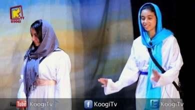 مسرحية بوغا - كنيسه السيدة العذراء بالعباسية الشرقية - قناة كوجى القبطية الأرثوذكسية للأطفال