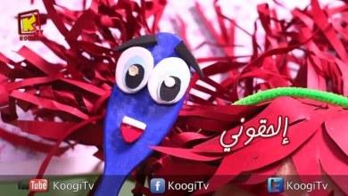 حاجة حلوة - الحلقة7- الشعر - قناة كوجى - haga helwa - ep 7 hair - koogi tv