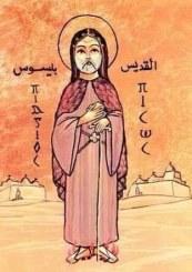 الراهب القديس بيسوس