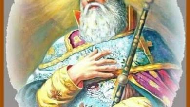 القديس غريغوريوس الأرمني
