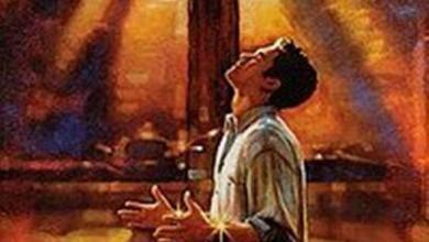 إن كان المسيح قد جاء ليخلص الناس من الخطية، فلماذا نري أن الناس لا يزالون يخطئون؟!
