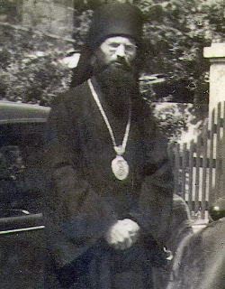 Епископ Леонтий (Бартошевич)