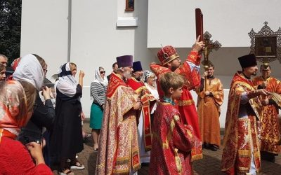 LONDON: The Feast of the Royal Martyrs is Celebrated in London